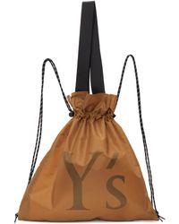 Y's Yohji Yamamoto - イエロー ナイロン Logo バックパック - Lyst