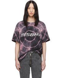 MISBHV ブラック And ピンク タイダイ ロゴ Club Wear Solutions T シャツ