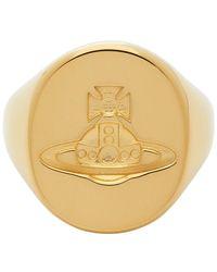 Vivienne Westwood ゴールド Orb Seal リング - メタリック