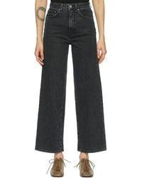 Totême - Grey Flair Jeans - Lyst