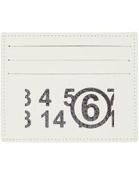 MM6 by Maison Martin Margiela ホワイト ロゴ カード ケース