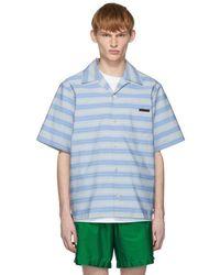 Prada - Blue Striped Bahama Shirt - Lyst