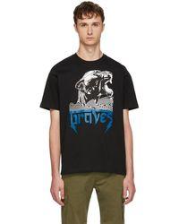 DIESEL - Black T-just Wi T-shirt - Lyst