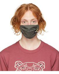 KENZO マルチカラー ロゴ フェイス マスク 3 枚セット