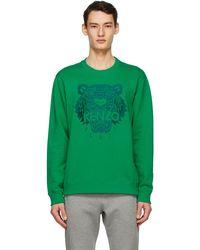 KENZO グリーン Light Tiger スウェットシャツ