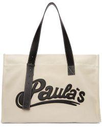 Loewe - Off-white Paulas Ibiza Edition Large Tote - Lyst