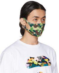 A Bathing Ape Three-pack Multicolour Abc Camo Face Masks