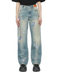 Heron Preston - ブルー Embroidered ジーンズ - Lyst