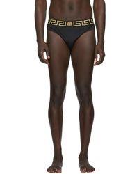 Versace Black Greek Key Swim Briefs