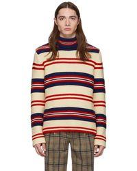 Gucci Off-white Striped Tricot Pour La Cote Dazur Turtleneck - Multicolor
