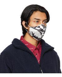 Balenciaga Grey Camo Mask - Blue
