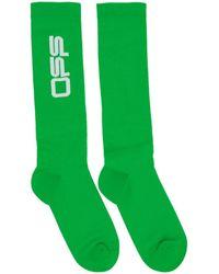 Off-White c/o Virgil Abloh Green Wavy Logo Socks