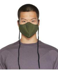 Rick Owens Cotton Mask - Green