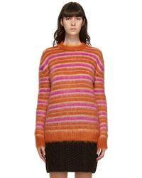 Marni オレンジ & ピンク ストライプ セーター