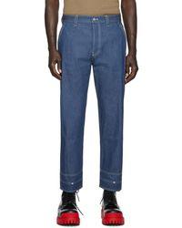 Valentino Blue Cargo Jeans