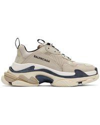 Balenciaga - Baskets beiges et noires Triple S - Lyst
