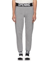 Opening Ceremony - Grey Elastic Logo Fitted Lounge Pants - Lyst
