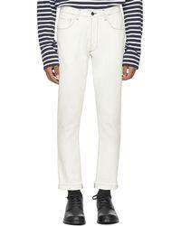 Sunnei - White Skinny Jeans - Lyst