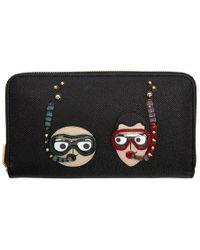 Dolce & Gabbana - Black Scuba Dgfamily Zip Around Wallet - Lyst