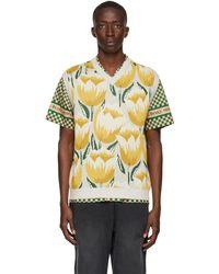 AWAKE NY Off-white Knit Tulip Vest - Multicolour