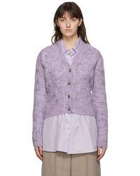 Nina Ricci - Purple & Grey Mohair Cable Knit Cardigan - Lyst