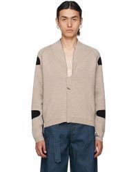 Vejas Beige & Black Wool Interlocking Cardigan - Natural