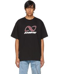 Rassvet (PACCBET) ブラック ロゴ グラフィック T シャツ