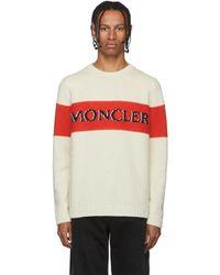 Moncler Genius 2 Moncler 1952 コレクション ベージュ Maglione Tricot セーター - ナチュラル