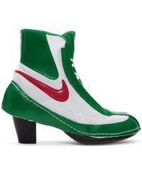 Comme des Garçons Heeled Machomai Boxing Boot - Green