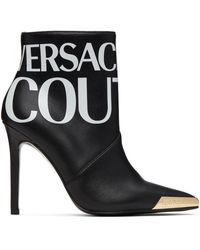 Versace Jeans Couture ブラック ロゴ アンクル ブーツ