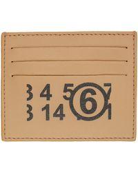 MM6 by Maison Martin Margiela Porte-cartes à logo en cuir synthétique beige - Neutre