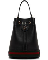 Gucci - ブラック オフィディア バケット バッグ - Lyst
