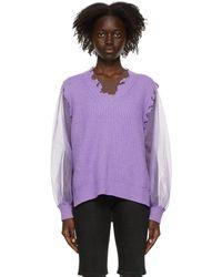 MSGM パープル セーター