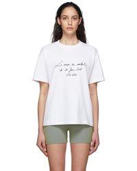 Jacquemus ホワイト Le T-shirt Coup De Soleil T シャツ