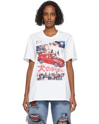 Doublet Embroidered Retro Poster T-shirt - White