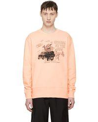 McQ - Pink Hissing At The Sun Sweatshirt - Lyst