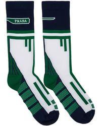 Prada ホワイト And ネイビー テクニカル ソックス - グリーン
