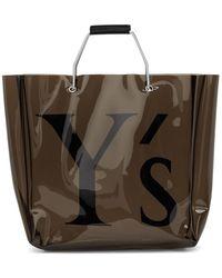 Y's Yohji Yamamoto - ブラック Pvc ロゴ トート - Lyst