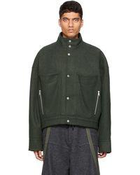 A.A.Spectrum光谱 Green Trucker Jacket