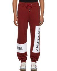 Givenchy レッド & ホワイト ロゴ ジョガー スウェットパンツ