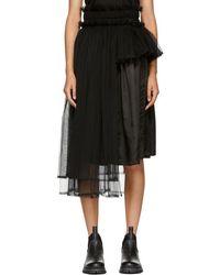 Noir Kei Ninomiya - Black Side Tulle Skirt - Lyst
