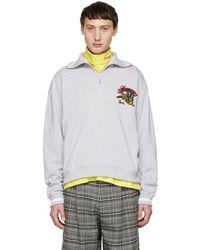 KENZO - Grey Jumping Tiger Zip Sweatshirt - Lyst