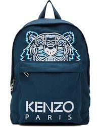 KENZO Kampus Tiger バックパック - ブルー