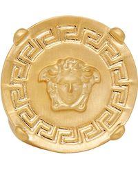Versace - Gold Round Medusa Greek Ring - Lyst