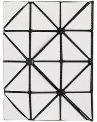 Bao Bao Issey Miyake Off-white Matte Card Wallet