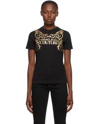 Versace Jeans Couture - ブラック インスティテューショナル ロゴ T シャツ - Lyst