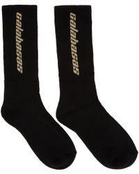 Yeezy - Three-pack Multicolour Calabasas Socks - Lyst