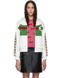 Gucci ホワイト And グリーン レース エンブロイダリー ジップアップ セーター