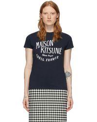 Maison Kitsuné Navy Palais Royal T-shirt - Blue