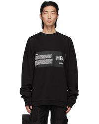 Hood By Air Pull noir à logo